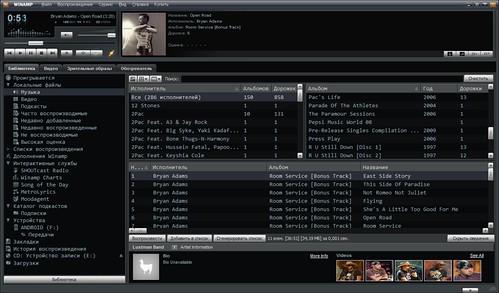 Screenshot - 25.07.2011 , 22_11_50