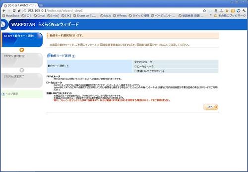 screenshot.62
