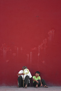 Red Wall of Valladolid