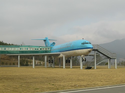 Sunghwa College airplane