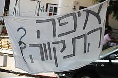 מתוך האתר http://j14.org.il
