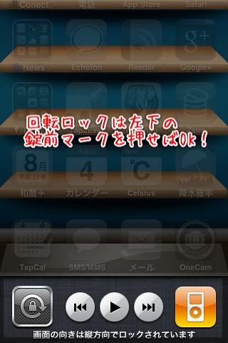 iPhone小技_25