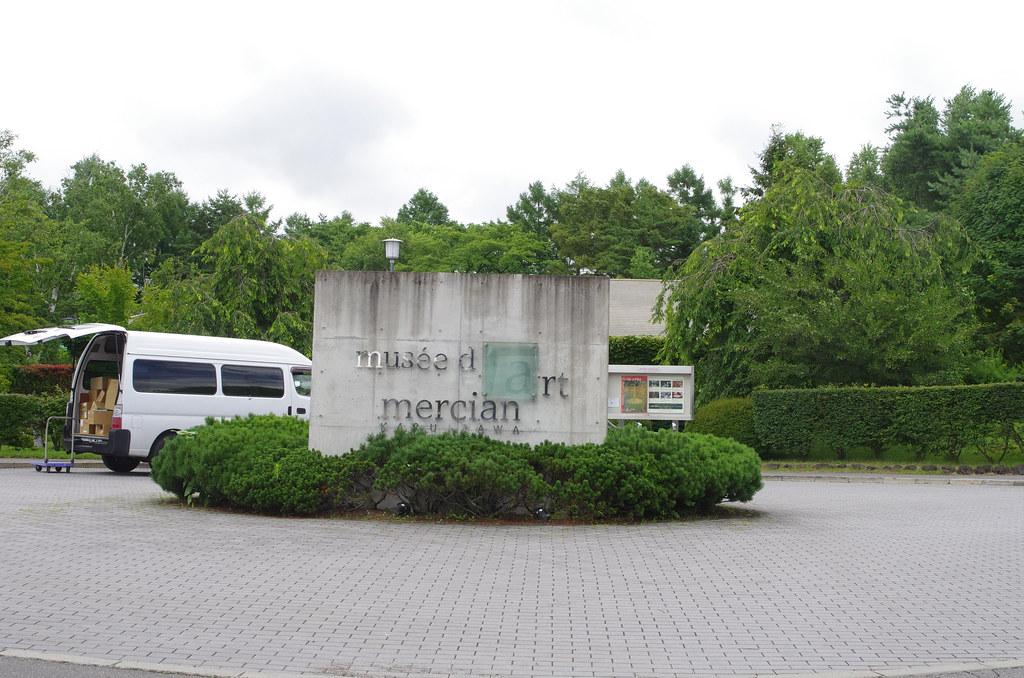 mercian museum
