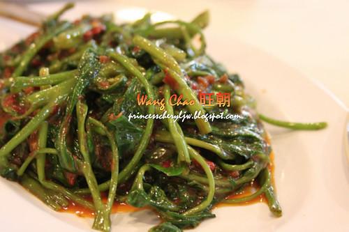 Wang Chao restaurant 07