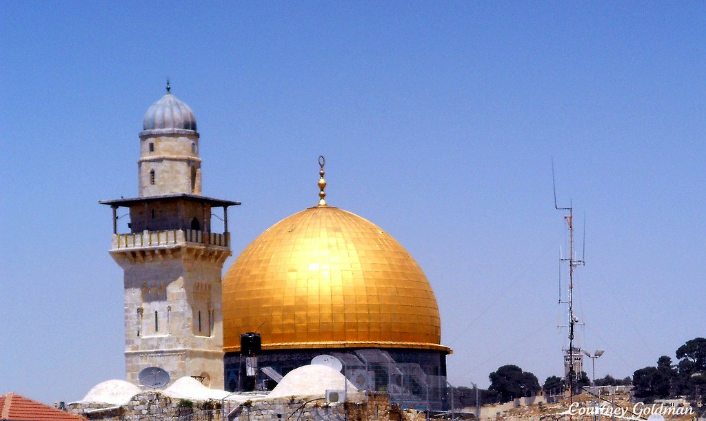 Dome of the Rock, Temple Mount Old City Jerusalem