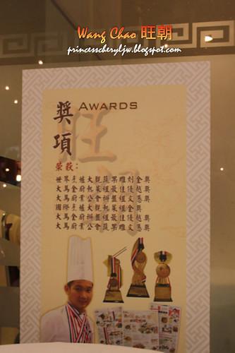 Wang Chao restaurant 03