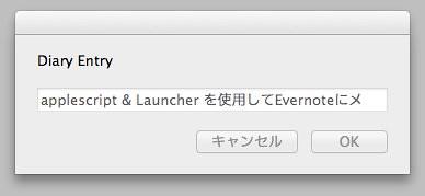 launcher1-8