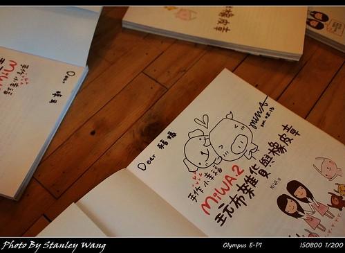 MiWA 簽書分享會