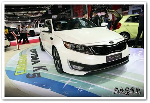 KIA Optima K5 Hybrid
