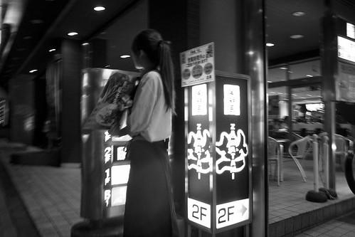 girls on the street 2