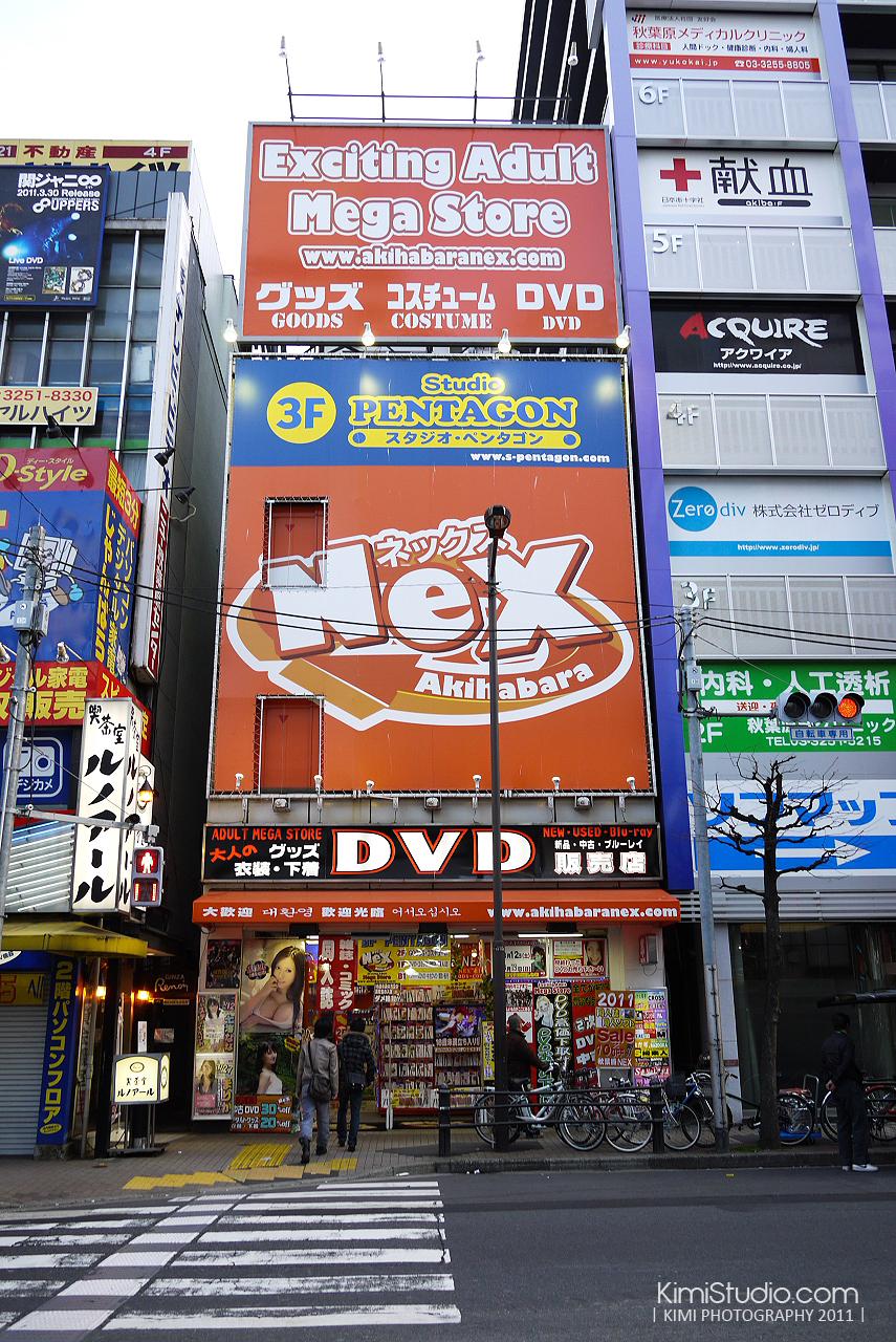 2011年 311 日本行-212