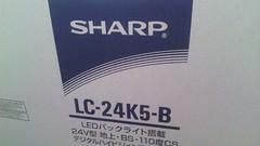 SH3D0262