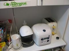kitchen appliances (fisshaasan) Tags: apartment kure sunlifebuilding