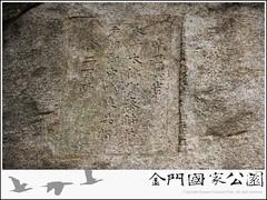辛丑興岩.jpg