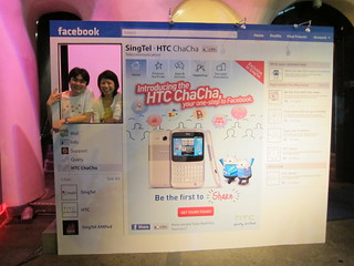 SingTel & HTC Most Checked-in Party