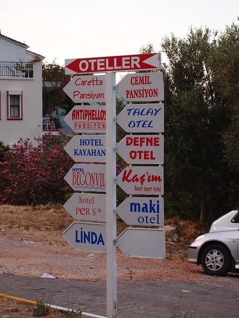 Otel區的路標