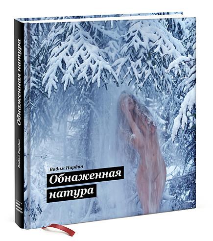 book3D_int