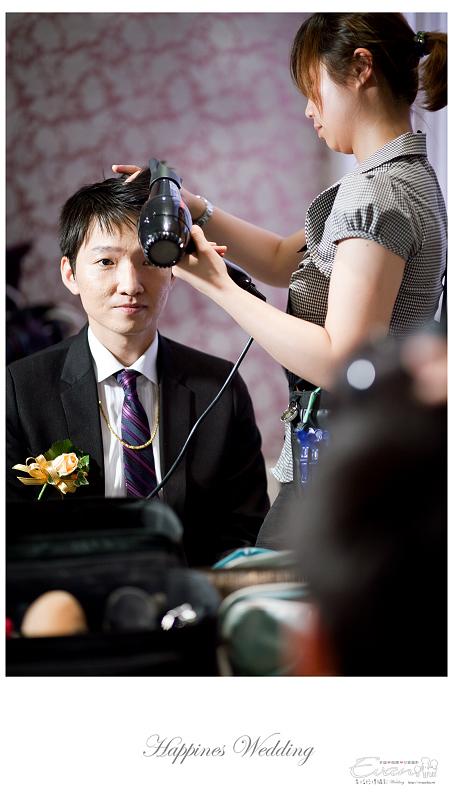 [婚禮攝影]致仲與秀騏 文定之喜_0123