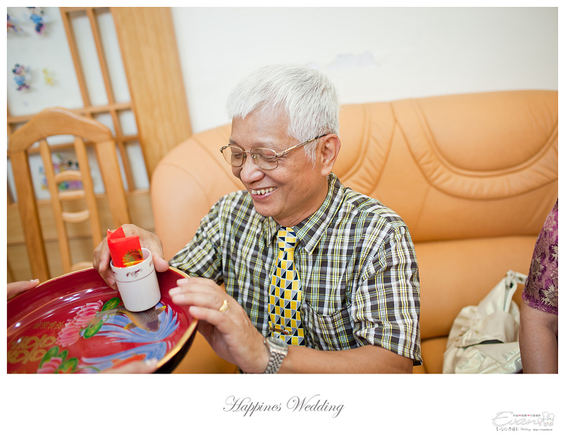 [婚禮攝影]致仲與秀騏 文定之喜_0070
