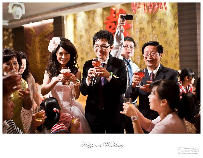 [婚禮攝影]致仲與秀騏 文定之喜_0162
