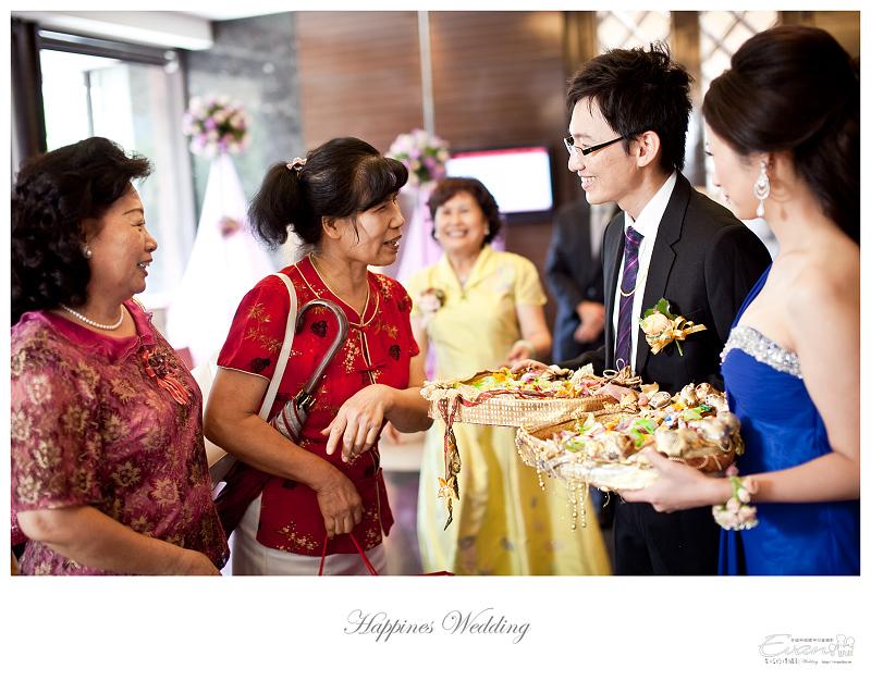 [婚禮攝影]致仲與秀騏 文定之喜_0184