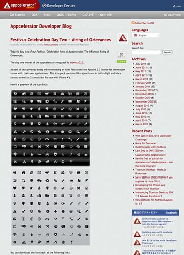 Festivus Celebration Day Two – Airing of Grievances « Appcelerator Developer Center_1311197916367