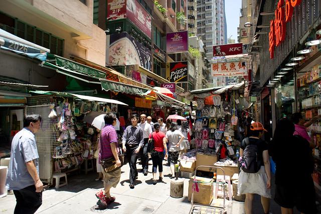 香港,灣仔
