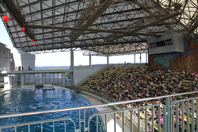 Sea Paradise Main Show Hall