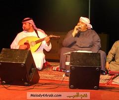 melody4arab.com_Humaid_El_Jassmy_14377 (نغم العرب - Melody4Arab) Tags: el humaid الجسمي حميد jassmy