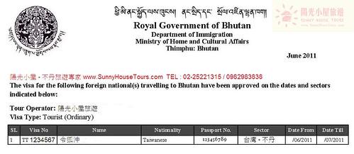 不丹 旅行社 行程 簽證 自助 druk 陽光小屋