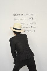 Yoko Ono: My Mommy Is Beautiful (Yoko Ono official) Tags: light music art children blood hiroshima cranes prize wish calligraphy messages kage bodies yokoono thedoors warisover givepeaceachance hako wishtree cocer imaginepeace omoi invisiblepeople mindbox hiroshimamoca mymommyisbeautiful mendpiece theroadofhope hondohri