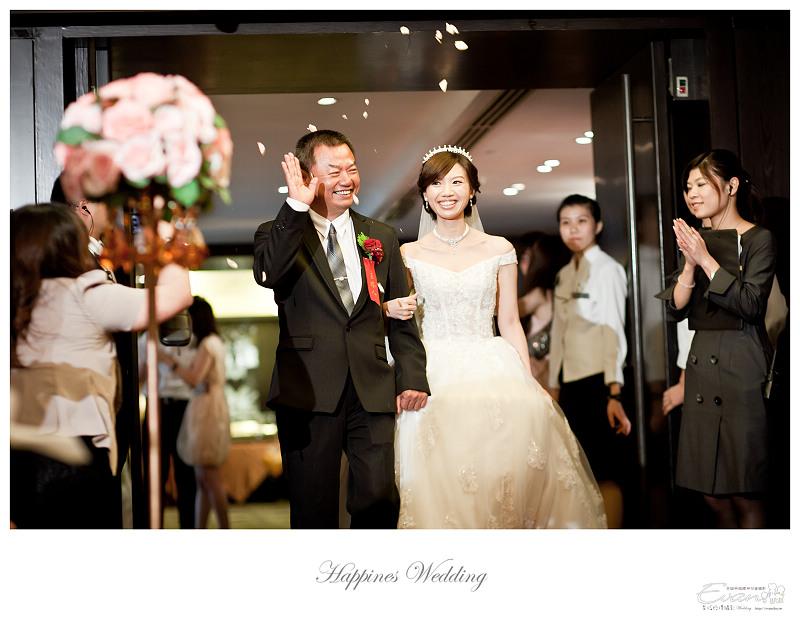 [婚禮紀錄]祥豐&京樺婚禮全紀錄_189