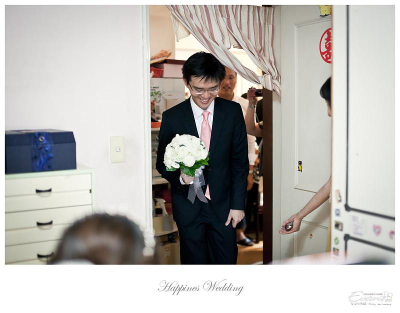 [婚禮紀錄]祥豐&京樺婚禮全紀錄_081