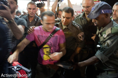 Protest for social justice, Tel aviv, Israel, 6/8/2011.