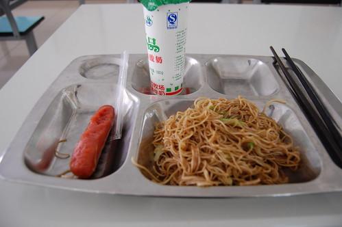 China university dormitory 6