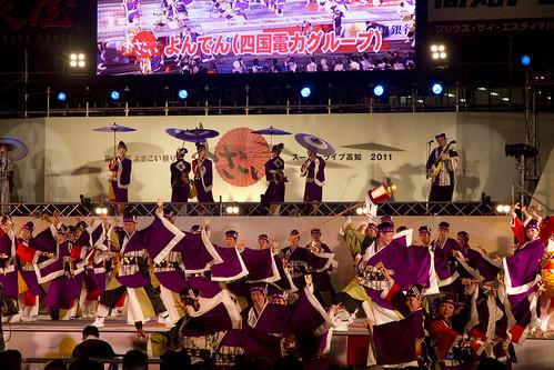 yosakoi_festival_zenyasai_2011_3