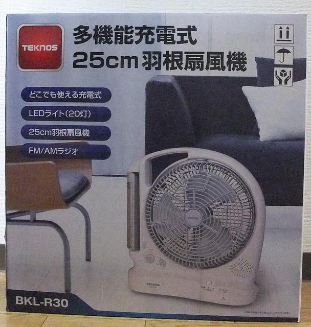 DSCF0008 1 1