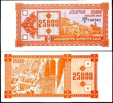25000 Laris Gruzínsko 1993, Pick 40