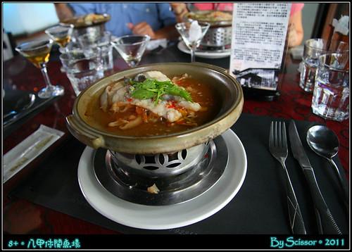 泰式鱘龍魚(酸辣)