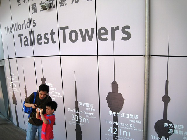 Macau Tower (10)
