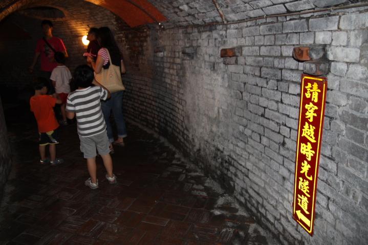 月眉觀光糖廠0014