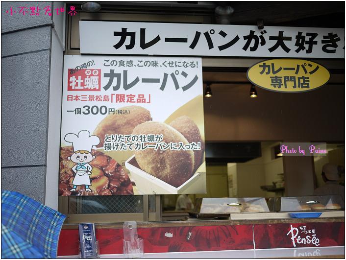 松島さかな市場-16.jpg