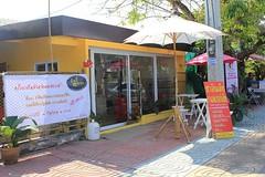 ร้านโปรด ชา อินเดีย กาแฟ เปอร์เซีย 5