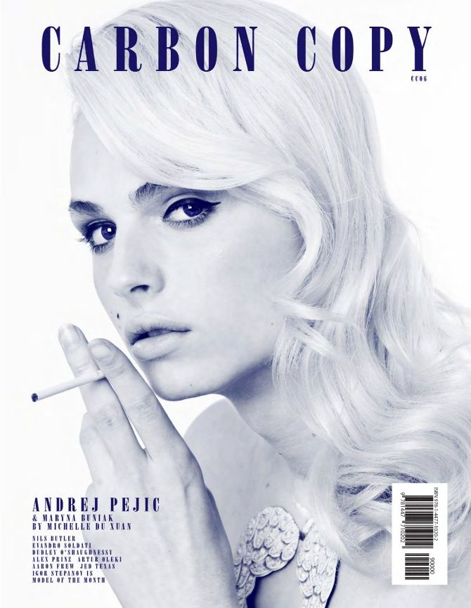 Andrej Pejic_0349_Carbon Copy 6
