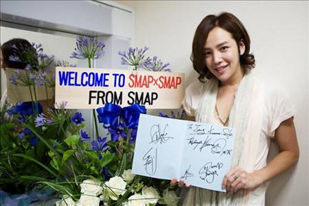 SMAP X SMAP (Jang Geun Suk)