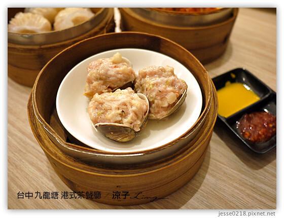 台中 九龍塘 港式茶餐廳 6