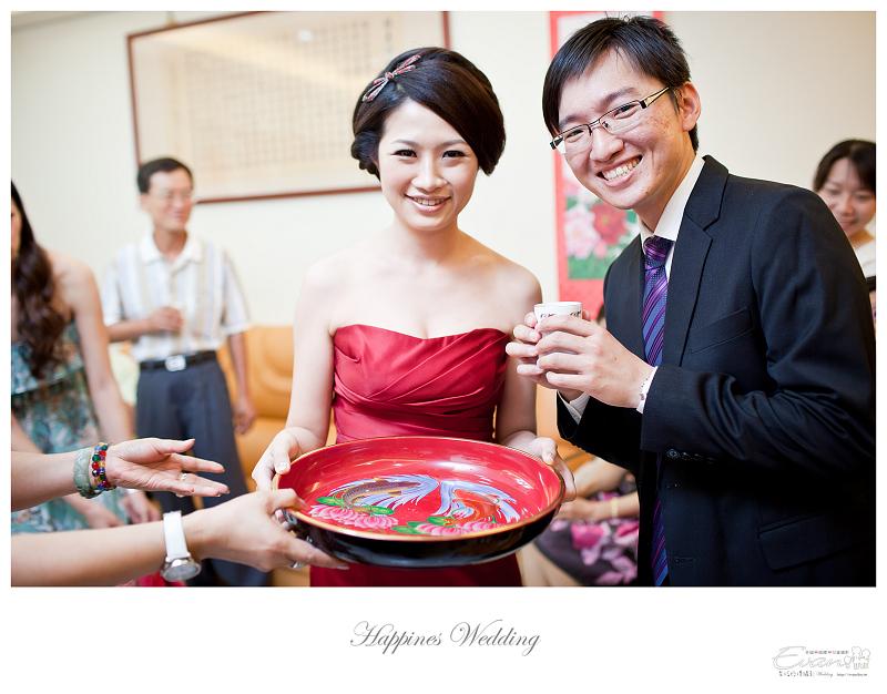 [婚禮攝影]致仲與秀騏 文定之喜_0063