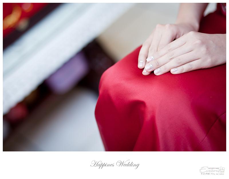 [婚禮攝影]致仲與秀騏 文定之喜_0083