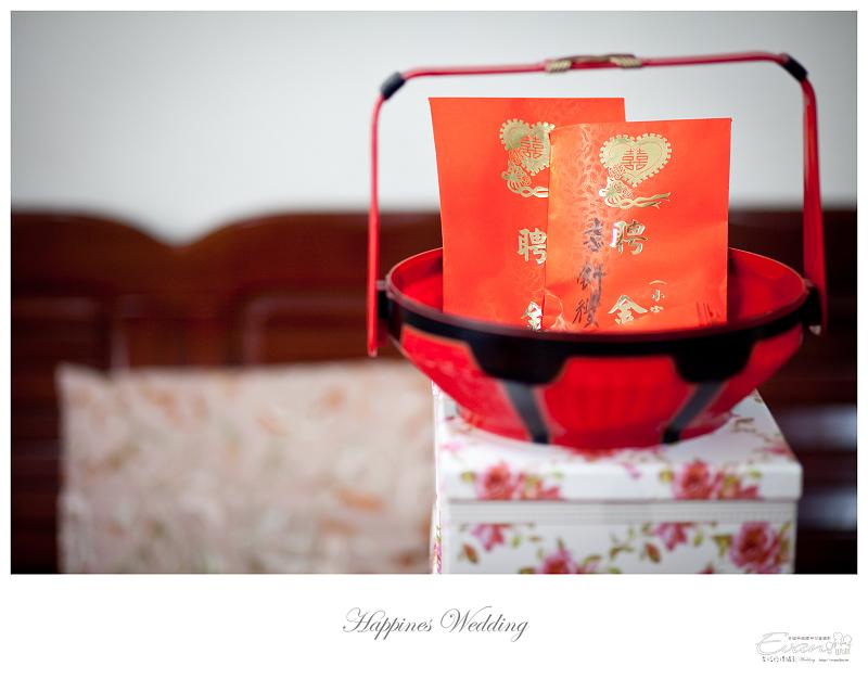 [婚禮攝影]致仲與秀騏 文定之喜_0003