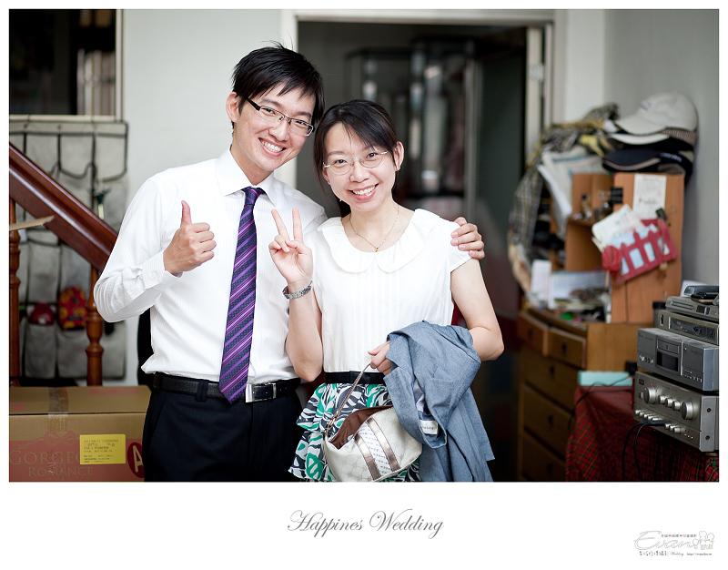 [婚禮攝影]致仲與秀騏 文定之喜_0014
